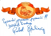 Autograf Roberta Więckiewicza